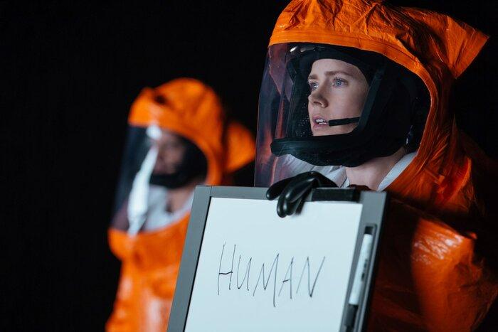 Стивен Хокинг нашёл место, где могут жить инопланетяне