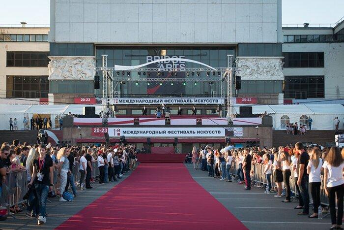 В Ростове-на-Дону пройдёт фестиваль мотивационного кино BRIDGE of ARTS