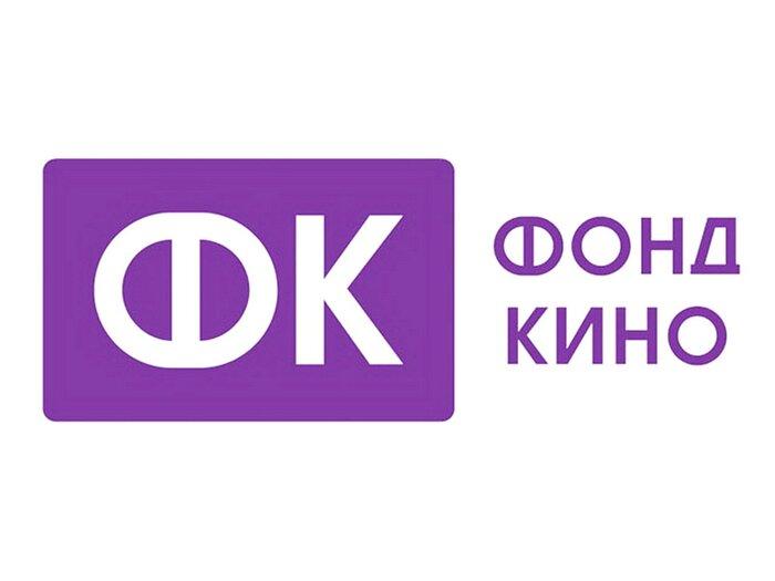 «Индустрия кино» пообщалась с директором Фонда кино Антоном Малышевым