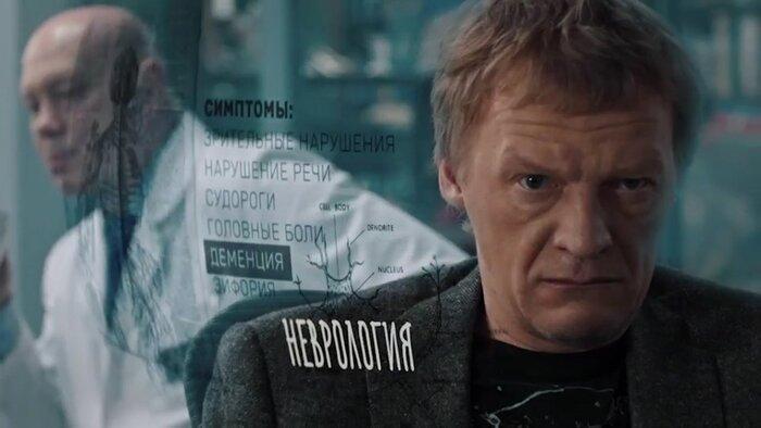 Российский ремейк «Доктора Хауса»: трейлер «Доктора Рихтера» с Серебряковым