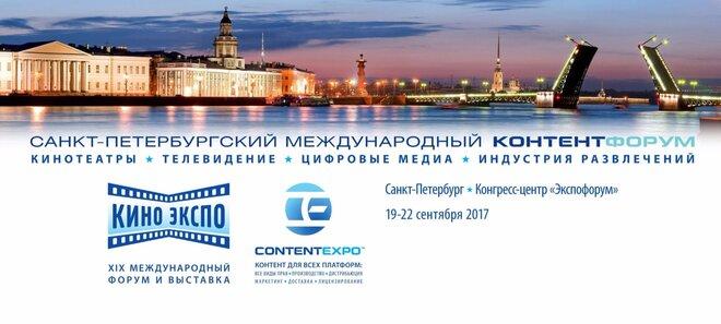 Крупнейшие кинодистрибьюторы России объединились в ассоциацию