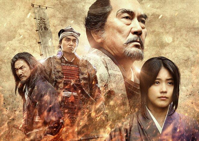 Касса Японии: исторический эпос «Битва при Сэкигахара» успешно противостоит голливудским фильмам
