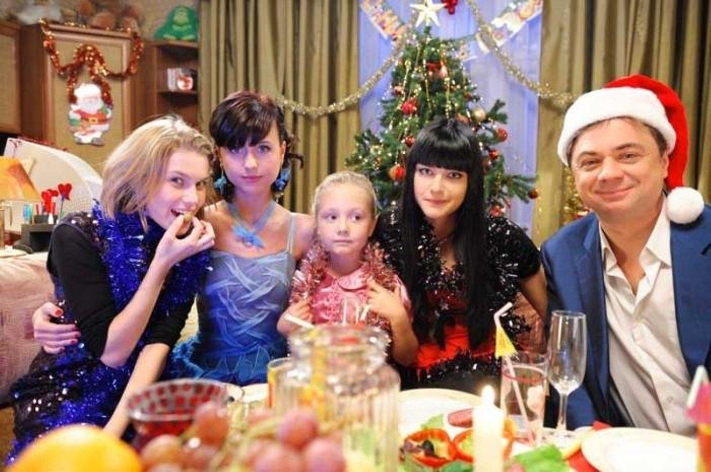 Папины дочки новый год вышел