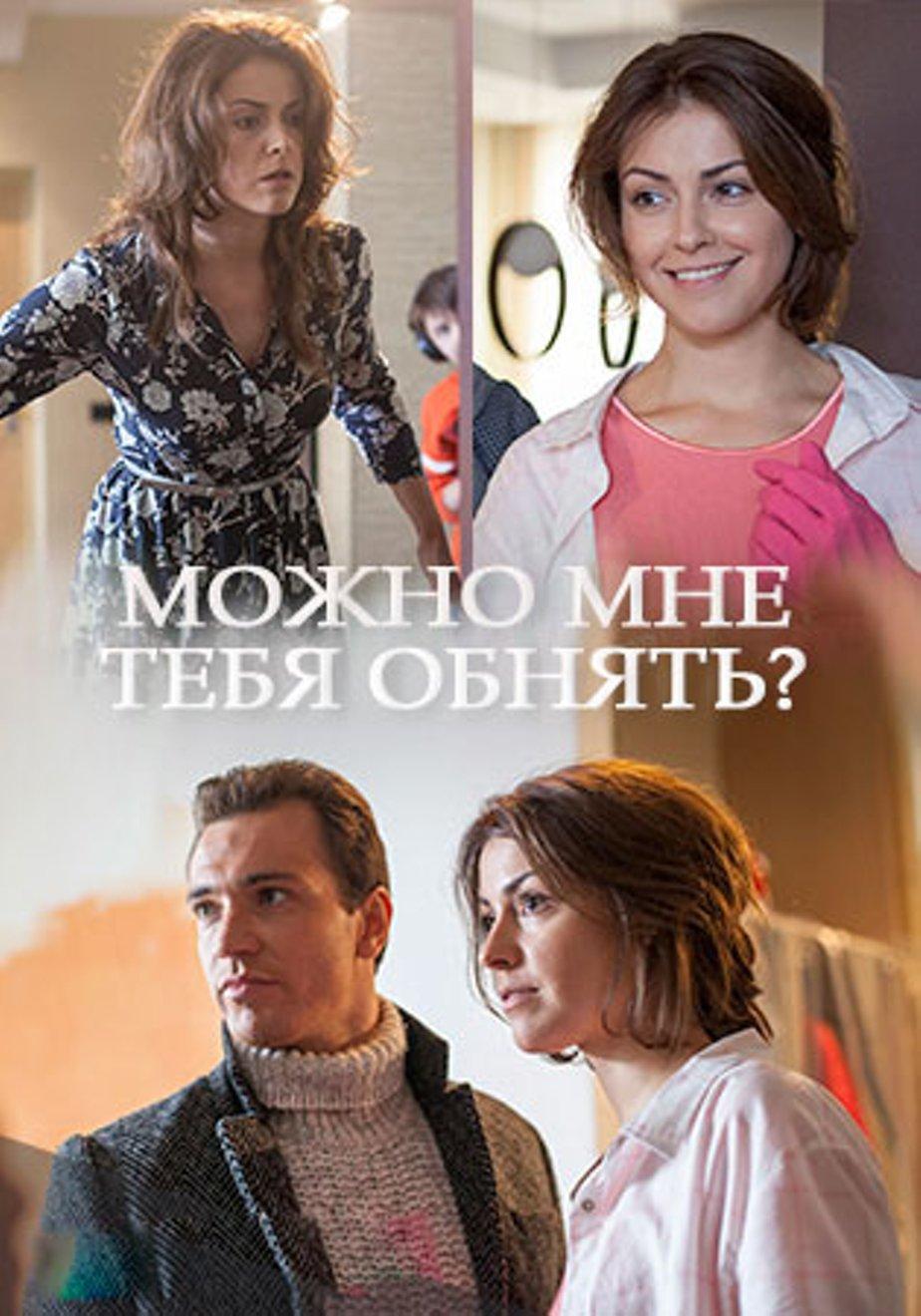 Кадры из фильма фильмы 2015-2016 список российских лучших фильмов