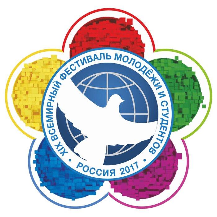 Открывается XIX Всемирный фестиваль молодёжи и студентов