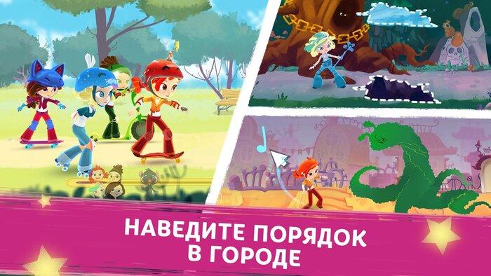 Российская игра «Сказочный патруль: Приключения» попала на первое место в AppStore