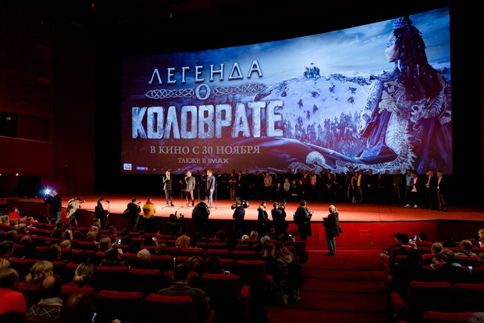 В Москве состоялась светская премьера экшена «Легенда о Коловрате»