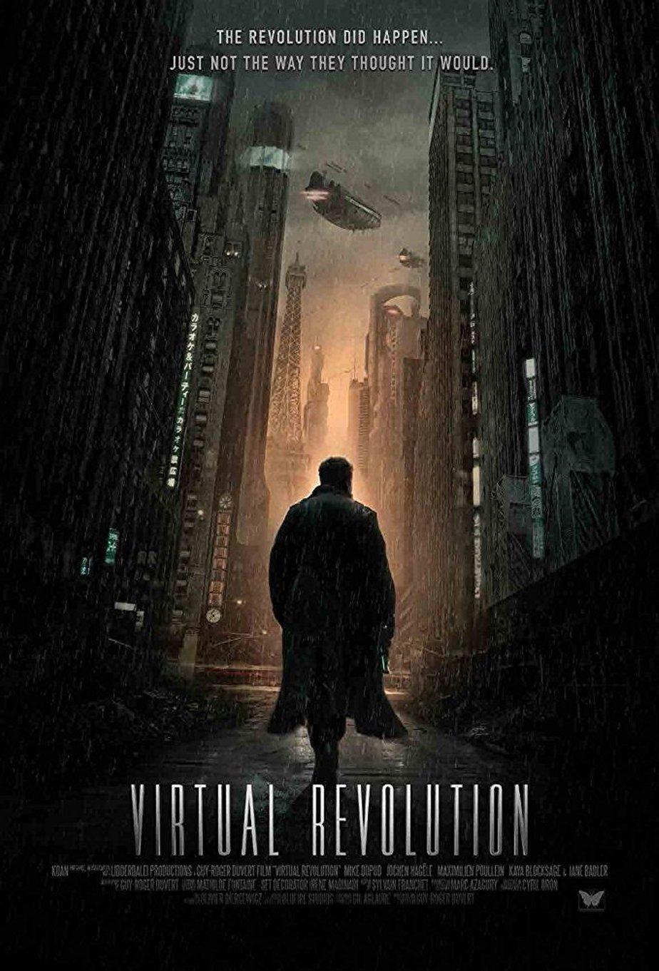 Фильм о революции 2018 года
