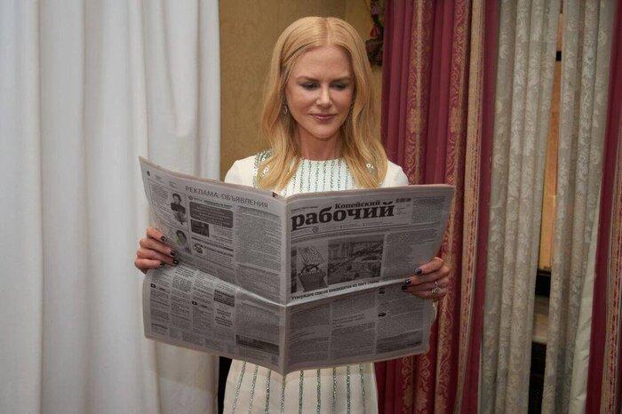 Голливудские звёзды вновь поздравили газету «Копейский рабочий»