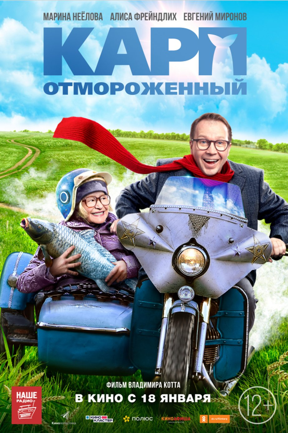 Комедии россии 2018 список лучших фильмов