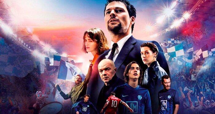 Главный российский фильм весны: «Тренер» выходит в прокат