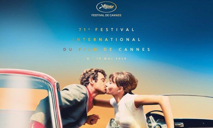 Каннский кинофестиваль-2018 откроется 8 мая