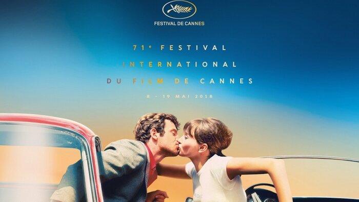 «Индустрия кино» - про самые обсуждаемые фильмы Каннского кинофестиваля-2018