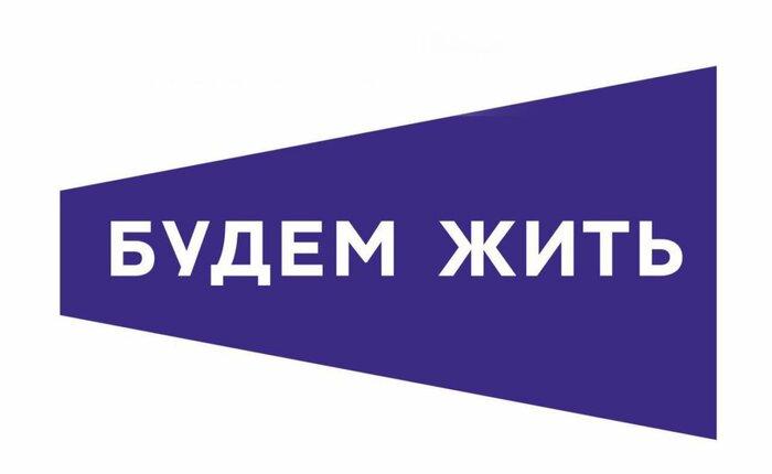В Москве состоится XI Московский Питчинг Дебютантов