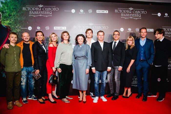 Звёзды собрались на премьере «Истории одного назначения». Фото