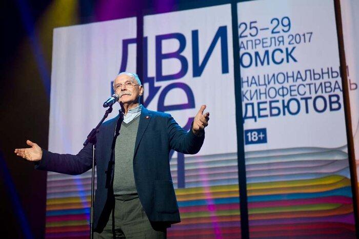 Объявлены фильмы-участники кинофестиваля «Движение»-2018