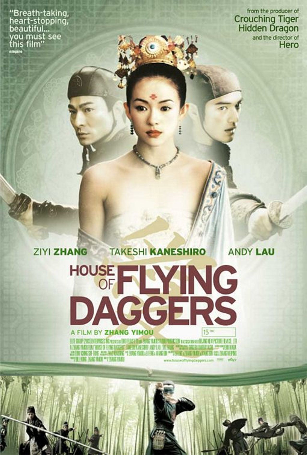 House of flying daggers sex scene hentai pics