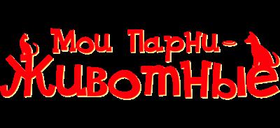 Название фильма