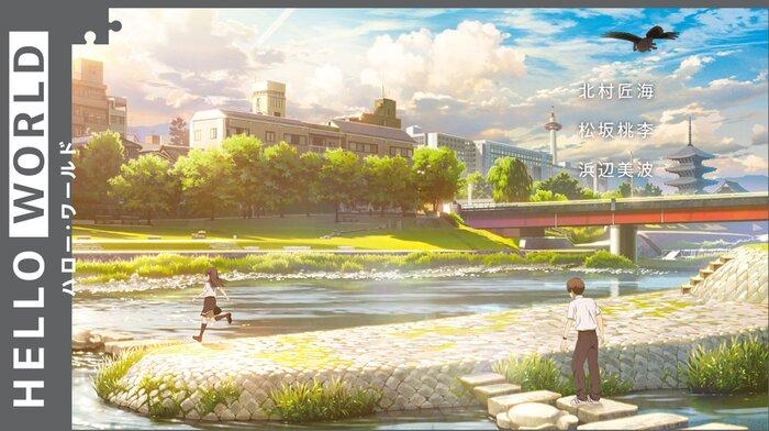 Новое аниме режиссёра «Мастера меча онлайн» посвящено началу новой эры в Японии