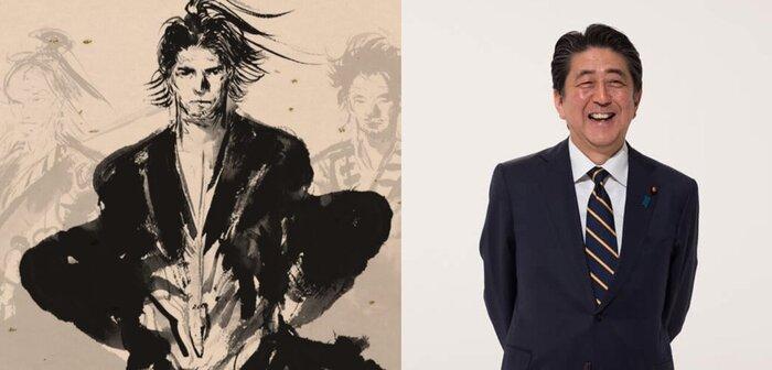 Художник Final Fantasy сделал премьер-министра Японии одним из семи самураев