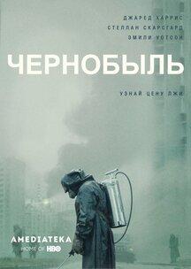 Полина Гагарина и другие на премьере фильма ужасов Тимура Бекмамбетова