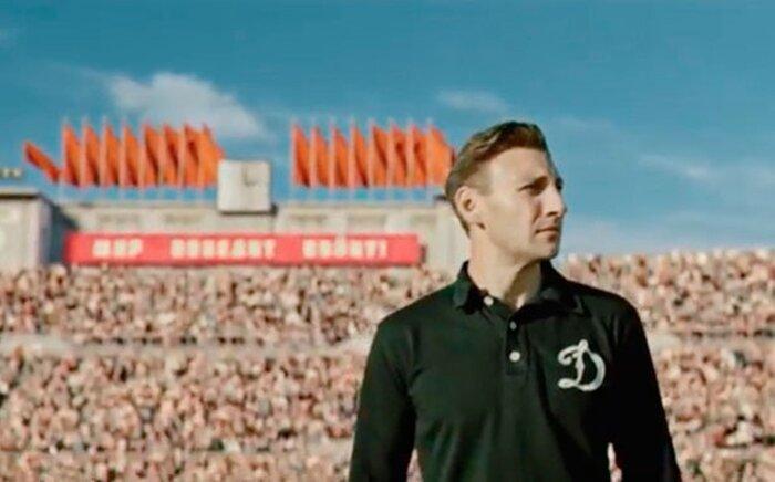 Вышел трейлер спортивной драмы «Лев Яшин. Вратарь моей мечты»