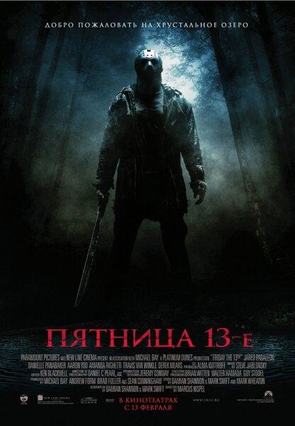 Ричард Берджи (Richard Burgi) - актёр - фильмография ... | 600x416