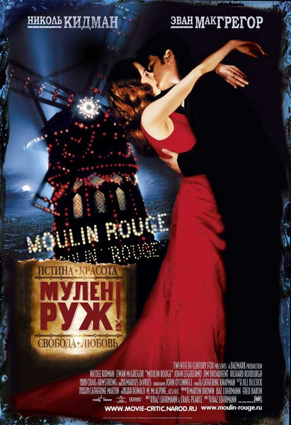 auteur criticism for moulin rouge by Usage and effects of color in moulin rouge by richard payton (english 135) the assignment: students were asked to choose one film from a list of twelve, and to.