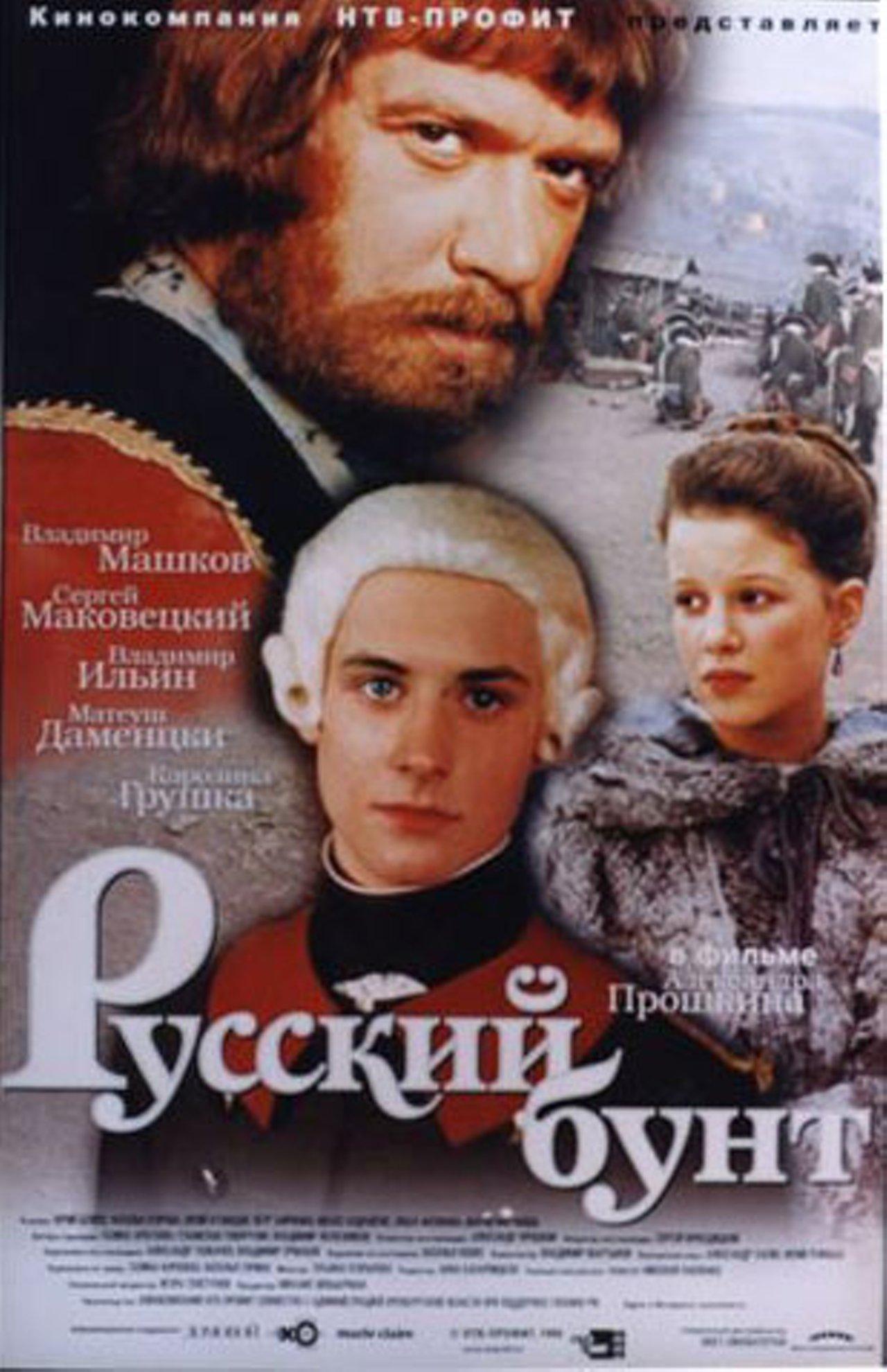 Русские hd смотреть 1 фотография