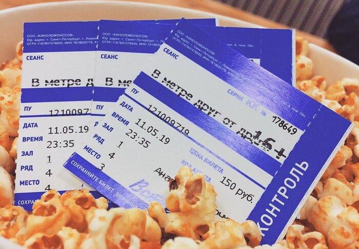 Пойти в кино: сколько зрители тратят на билеты в разных странах мира