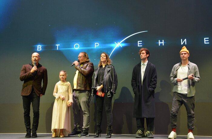 «Вторжение»: на фестивале Comic Con Russia прошла презентация фильма Фёдора Бондарчука