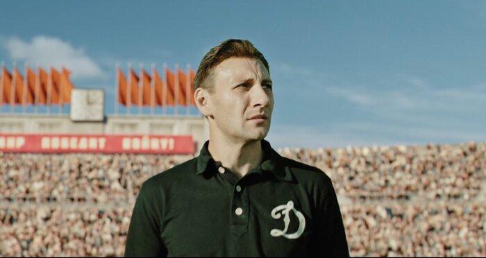 Премьера нового трейлера фильма «Лев Яшин. Вратарь моей мечты»