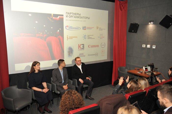 Объявлена программа всероссийской акции «День короткометражного кино-2019»