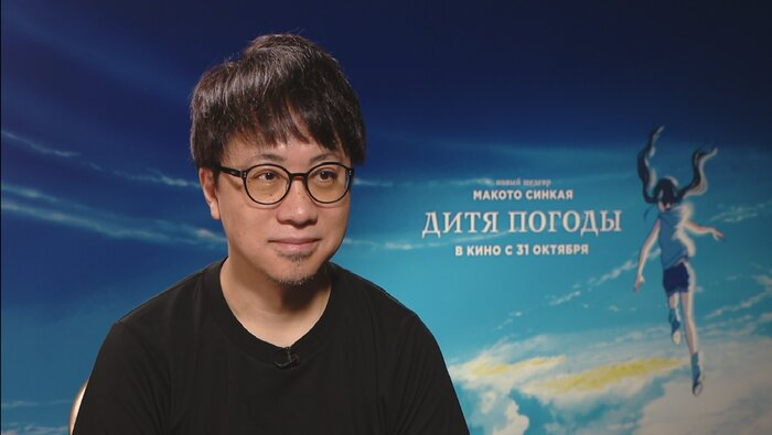 Создатель «Дитя погоды» Макото Синкай: «Я очень люблю, когда меня хвалят»