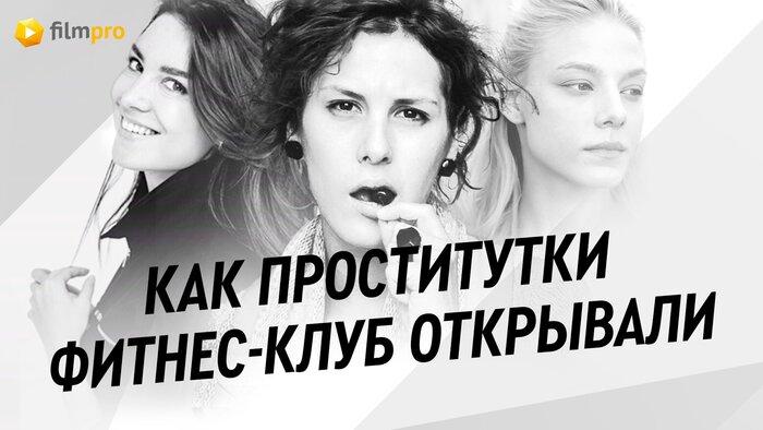 Появилось видео со съёмок провокативного сериала «Чики» с Ириной Горбачёвой