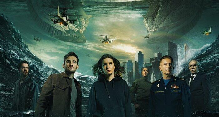 «Вторжение»: смотрите новый трейлер главного фильма 2020 года