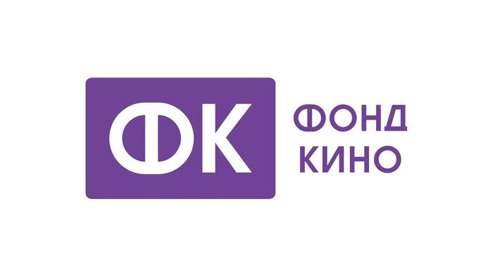 В Москве прошли питчинги Фонда кино по направлениям «Детское и семейное кино» и «Авторская анимация»
