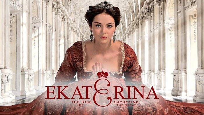 Российский сериал «Екатерина» получил высший зрительский рейтинг на платформе Amazon