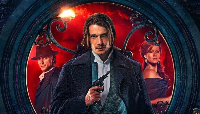 Новые российские сериалы, за которые не стыдно