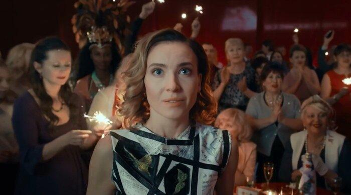 Смотрите трейлер новогодней комедии «Вечер шутов, или Серьёзно с приветом»